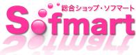 アダルト動画・無料サンプル動画・DVD通販・大人のおもちゃ・アイドル動画・動画ダウンロード販売はソフマート